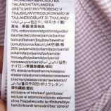 Chemise manches longues slim coton mix stretch vichy tricolore Homme CALVIN KLEIN marque pas cher prix dégriffés destockage