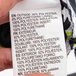 Gants de ski 3023 Enfant QUIKSILVER marque pas cher prix dégriffés destockage