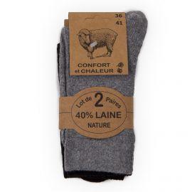 Lot de 2 paires de chaussettes laine elasthanne Femme AZERTEX marque pas cher prix dégriffés destockage