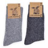 Lot de 2 paires de chaussettes laine angora Homme AZERTEX marque pas cher prix dégriffés destockage